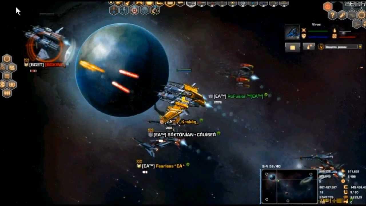 darmowe uridium dark orbit