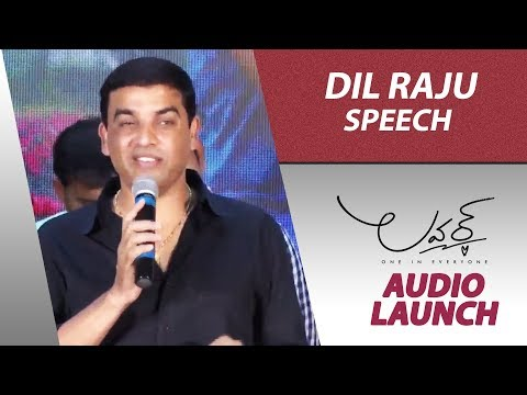 Dil Raju Speech - Lover Audio Launch - Raj Tarun, Riddhi Kumar | Annish Krishna