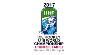 2017 IIHF Ice Hockey U18 World Championship Div. III Gr. A - 09 - China vs. Chinese Taipei