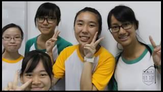 Publication Date: 2019-01-29 | Video Title: 輔導學長活動 2016-2017