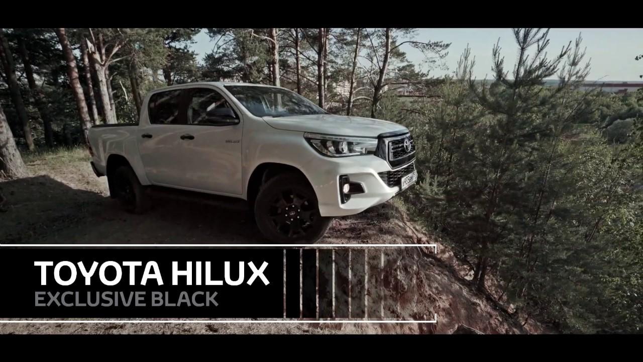 Toyota Hilux Exclusive Black: пространство для больших амбиций