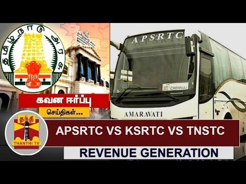Revenue Generation : APSRTC vs KSRTC vs TNSTC - Thanthi TV