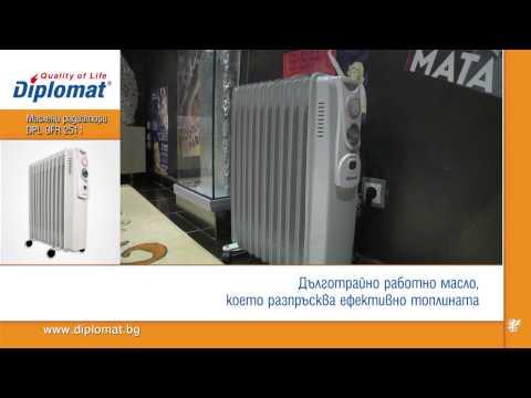 Маслени радиатори Diplomat
