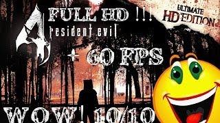 Resident Evil 4 - Ultimate HD Edition (Первый взгляд)(Моя группа