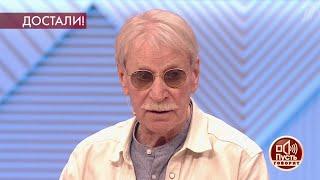 """""""Я люблю покой и жить по правде"""", - Иван Краско о своем желании уйти в монастырь. Пусть говорят. Фра"""