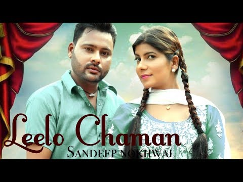Leelo Chaman | Tarif | Sapna Choudhary | Sandeep Nokhwal | Latest Songs  | New Haryanvi Song 2018