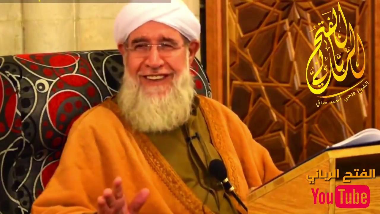 ماذا قال الشيخ فتحي صافي رحمه الله عن الذين يقبلون يده؟