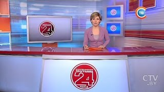 """Новости """"24 часа"""" за 13.30 29.04.2017"""