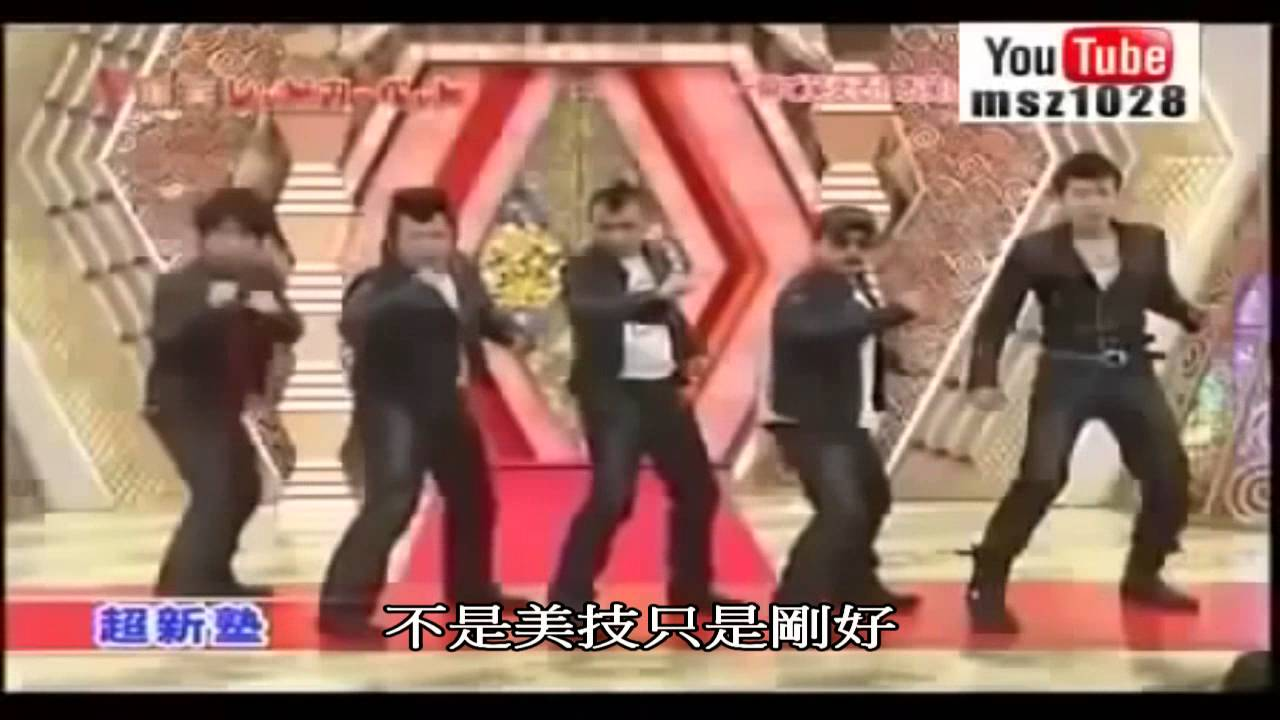 ptt棒球板 酸陽岱鋼戰隊 - YouTube