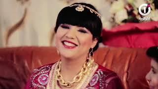 الحلقة الأخيرة من دارنا شو darna show : العرس