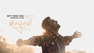 Download Hindi Video Songs - MAYAVI KANASE   COVER SONG   BADMAASH   CHINMAYA SHANKAR