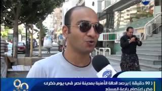"""شاهد..سكان رابعة: """"ما شوفناش ولا دين ولا إسلام في الاعتصام ده"""""""