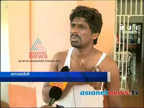 Teacher beat student in Ernakulam Law college :Kochi News: Chuttuvattom 25th Nov 2013 ചുറ്റുവട്ടം