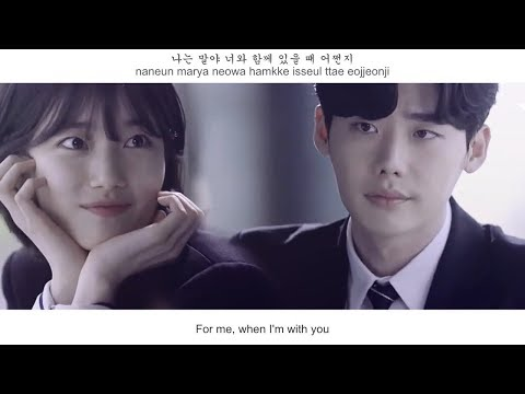 SE O (세오) - Your World (너의 세상) FMV (While You Were Sleeping OST Part 5) [Eng Sub]