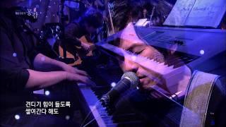 "[EBS SPACE 공감] 미 방송영상!!  "" 이승열 - 기다림"""