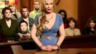 Час суда с Еленой Дмитриевой. Дела семейные