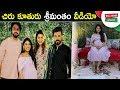 Chiranjeevi Daughter Srija Kalyan Baby Shower Function | Upasana Konidela | Ram Charan