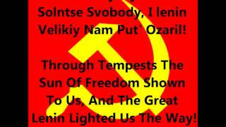 Download National Anthem Of The USSR MP3 song and Music Video