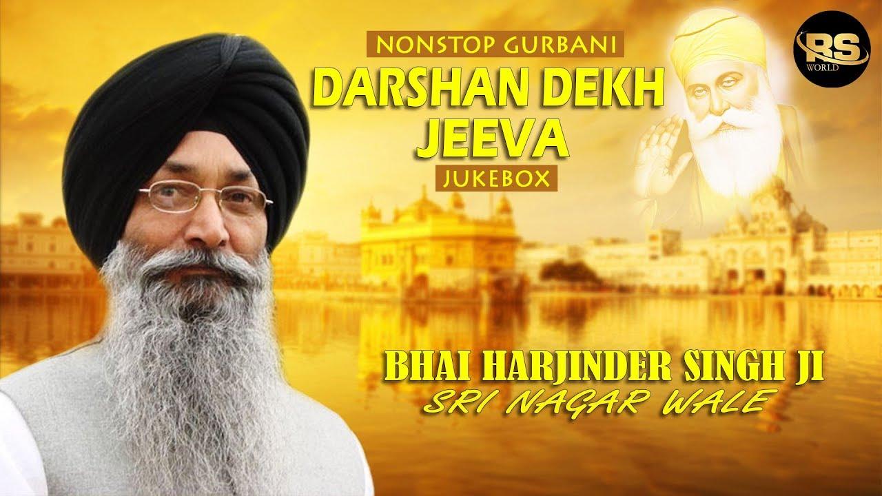 Download Non Stop Gurbani | Shabad Kirtan Jukebox | Bhai Harjinder Singh JI  Sri Nagar Wale