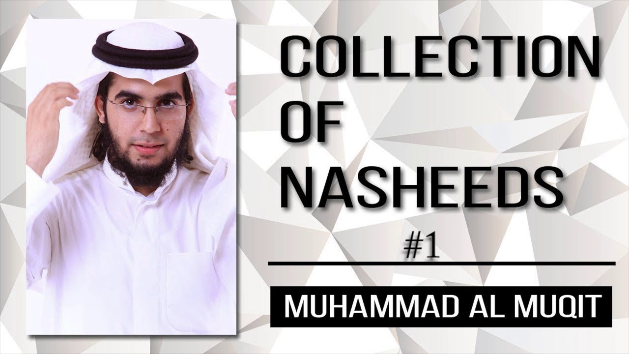 Download muhammad al muqit nasheed 2021