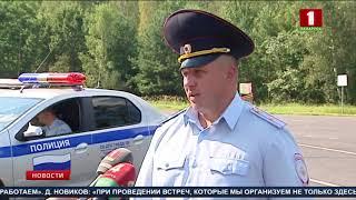 Сотрудники ГАИ Беларуси и России сегодня усиленно контролируют направление Гомель - Брянск