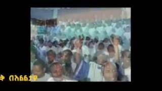 ማደሪያው ይድመቅ በእልልታዬ! mezmur hawariyawit betekrstiyan Ethiopia