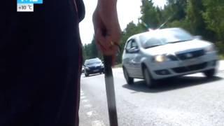 видео Штрафы после продажи автомобиля