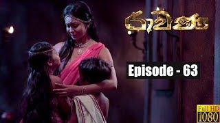Ravana | Episode 63 07th July 2019 Thumbnail