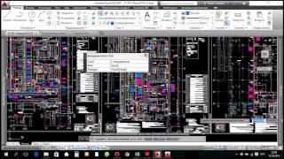 Видео по Проектированию Электрических сетей в AutoCAD