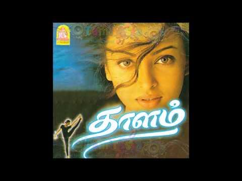 Enge En Punnagai - Thaalam (MP3 HD)