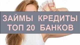Банк Юникредит Онлайн Заявка На Кредитную Карту Оформить(, 2018-02-08T09:54:31.000Z)