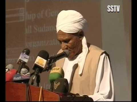 كلمة السيد الصادق المهدي رئيس حزب الأمة في ختام مؤتمر جوبا