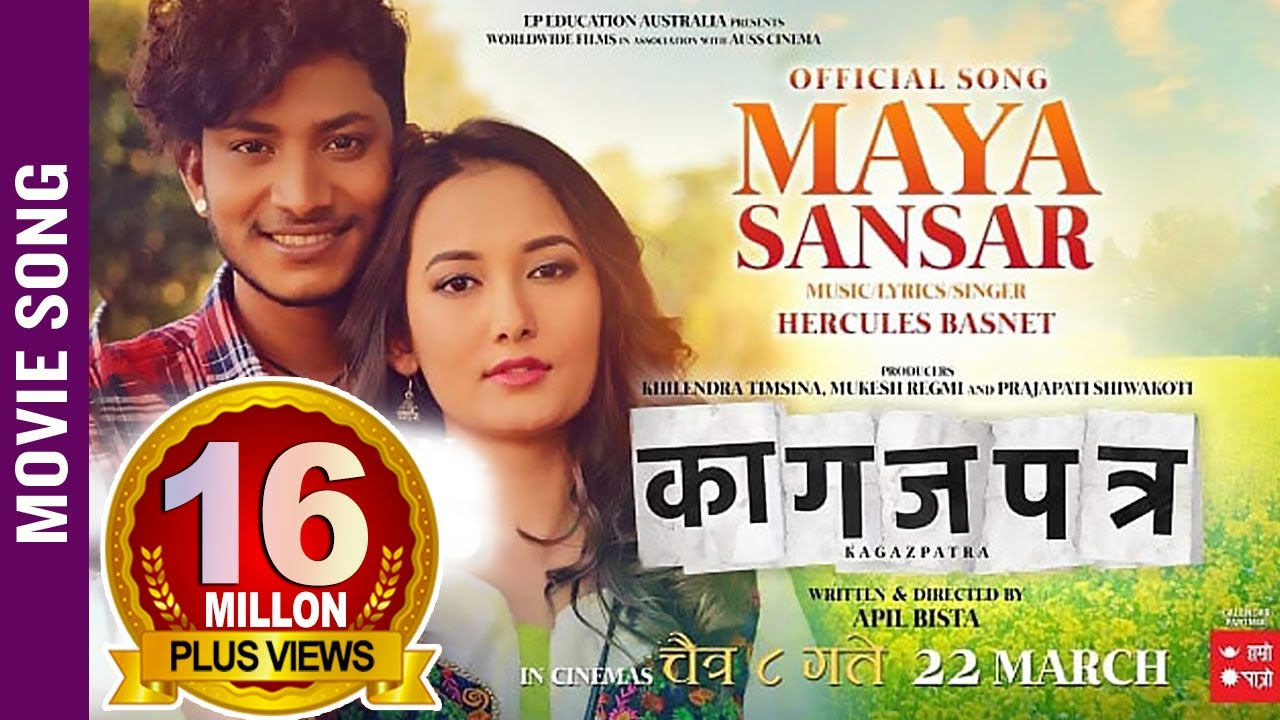 09d7c5698 Maya Sansar - New Nepali Movie KAGAZPATRA Song 2019 2075