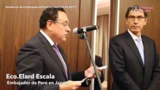 Recepción al vicepresidente peruano Martín Vizcarra en Tokio