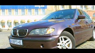 Тест-драйв BMW тройки в 46 кузове.  BMW 3 318i