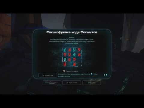 Читы Mass Effect 2 Чит коды Сhеаtsbаsе