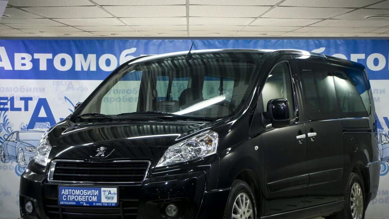 Купить автомобиль peugeot новый или б/у 161 объявлений или дать объявление о продаже авто пежо выгодные цены и отзывы владельцев автомобилей пежо.