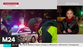Несколько человек пострадали в ДТП на Остоженке - Москва 24
