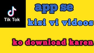 Download musically any videos !  android !how to download musically video!! Hindi💖