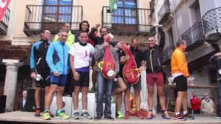 Media Maratón y 7k 2016 - Entrega Trofeos