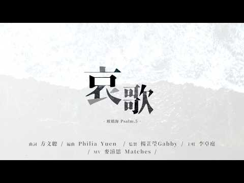 願你公義降臨 (Official Lyric MV) // Worship Nations // 玻璃海樂團 | Doovi