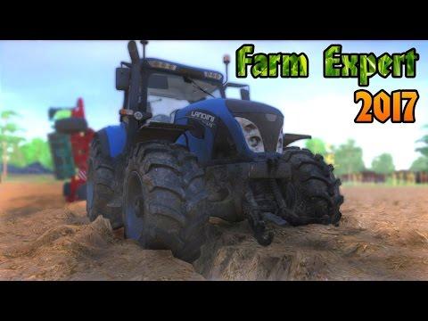 Обзор Farm Expert 2017 | Ох, тяжёл колхозный труд, от него и кони мрут | Первый взгляд
