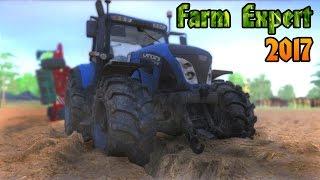 обзор Farm Expert 2017  Ох, тяжёл колхозный труд, от него и кони мрут  Первый взгляд