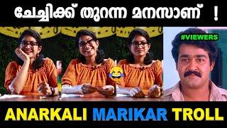 തുണ്ട് കാണുന്നത് അത്ര മോശപ്പെട്ട കാര്യമല്ല | Anarkali Marikkar Troll|  Be It Media | Mallu Yankee