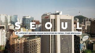 видео Туры в Приморский край с авиаперелетом из Москвы в 2017—2018 году. Путевки в Приморский край из Москвы от всех туроператоров все включено