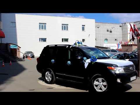 Прокат автомобилей с водителем в Челябинске. Auto454.ru. VIP Трансфер. Бизнес Трансфер.