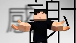 Minecraft威比100訂閱達成! 感謝慶賀動畫!