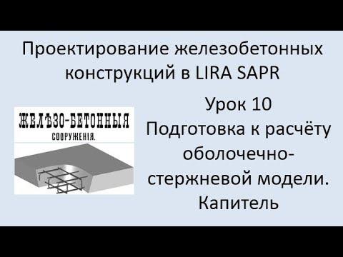 Железобетонные уроки невьянск завод жби