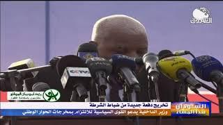 احمد بلال عثمان:يدعو الاحزاب بالالتزام بمخرجات الحوار الوطني
