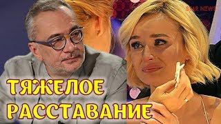 Полина Гагарина  рассказала о расставании с Константином Меладзе